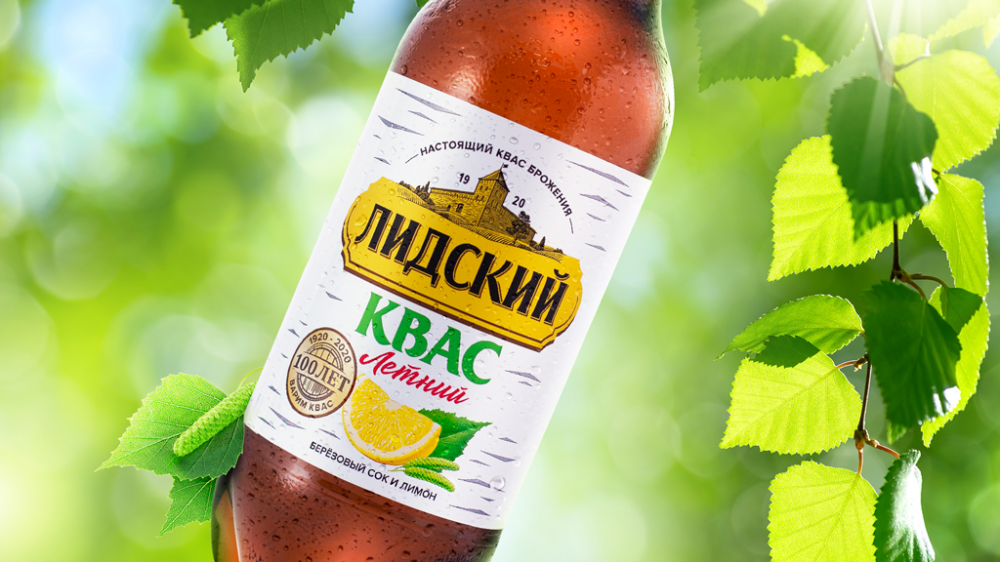The chilled essence of a birch grove: AVC has developed the packaging for Lidsky kvass