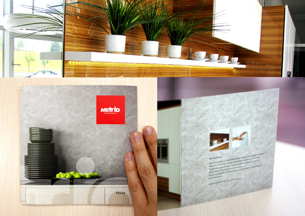 Metrio. Furniture for a better life