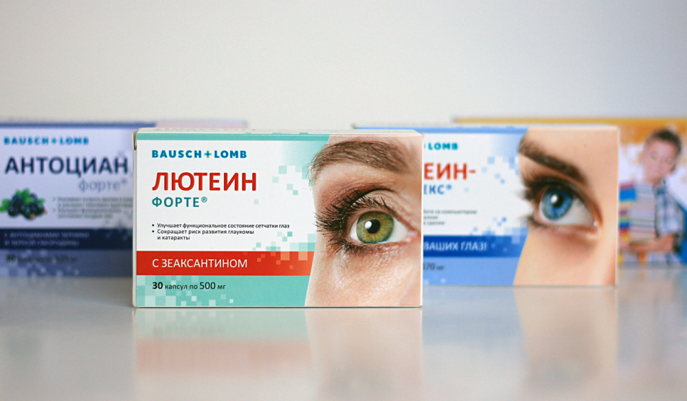 Lutein: a line of preparations for eyes health