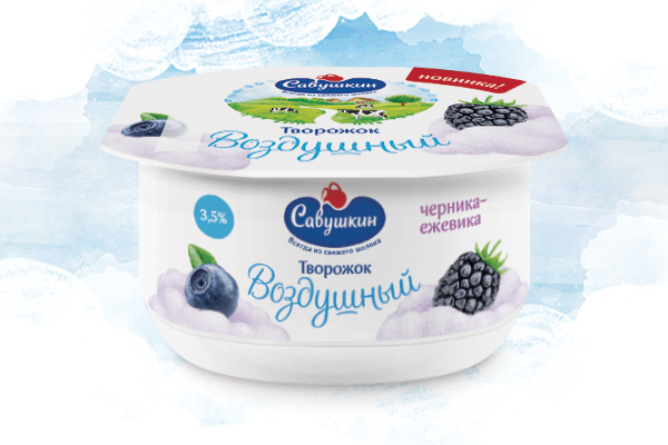 "As airy as a cloud: AVCs package design of airy curds ""Savushkin"""